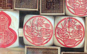 le sceau a hanoi vietnam